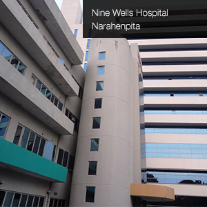 nine-wells-hospital